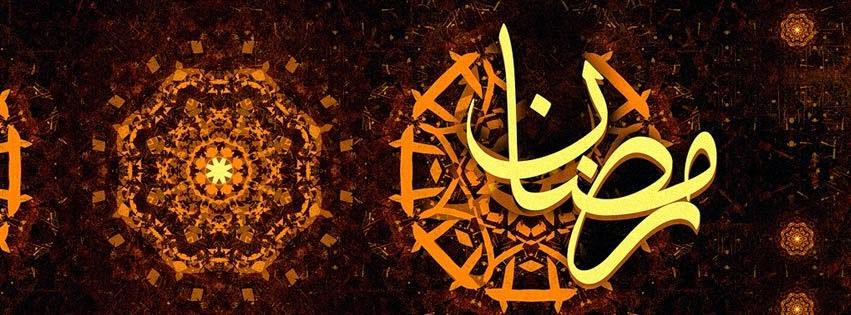 Ramadan Kennis Pakket