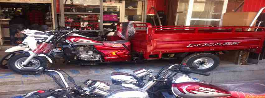 Motor + aanhangwagen voor de papa van Nasreddine!