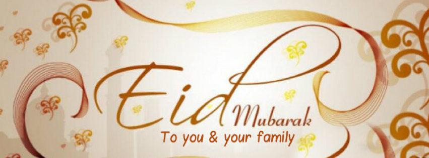 Stichting Islam Is Mooi wenst jullie een Eid Mubarak!